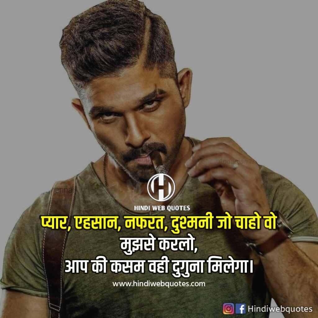 नफरत शायरी | Best Nafrat Shayari in Hindi