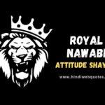 Best Royal Nawabi Attitude Status Shayari in Hindi